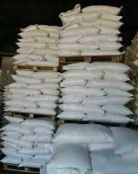 Продам сахар - песок с доставкой по адресу заказчика.