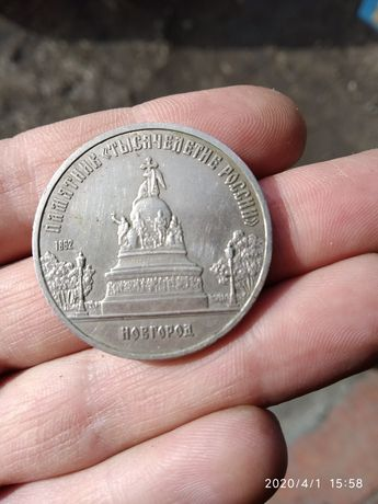 Монеты коллекционные