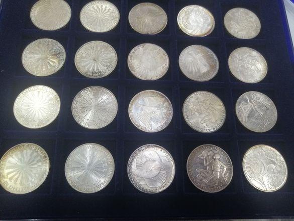 Лот сребърни монети 1972