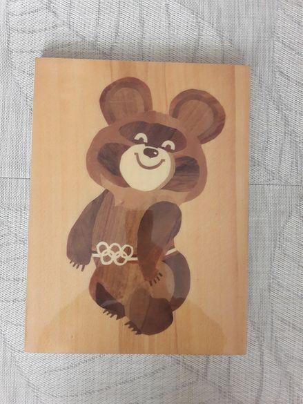 Картина на Миша