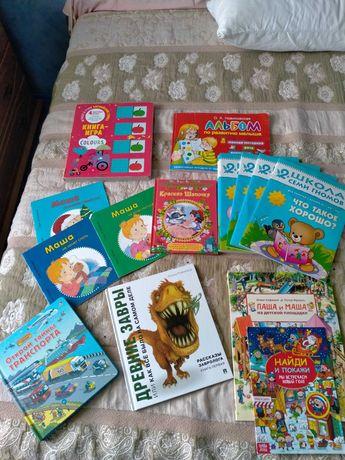 Детские книги для обучения и воспитания ребёнка