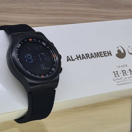 Мусылманский часы Ал Харамеен