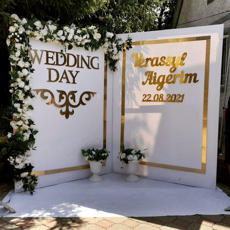 Оформление свадеб фотозона баннер кудалык