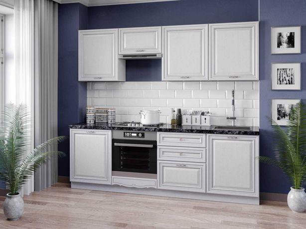 Мебель на Заказ Кухонный Гарнитур Принимаем Заказы Замер