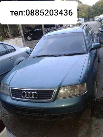 Audi A6 2.4 бензин,газ,десен.На части.1999г.