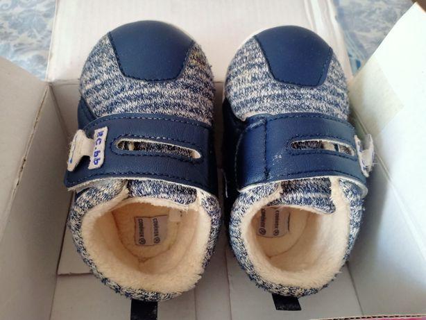 Осеняя детская обувь