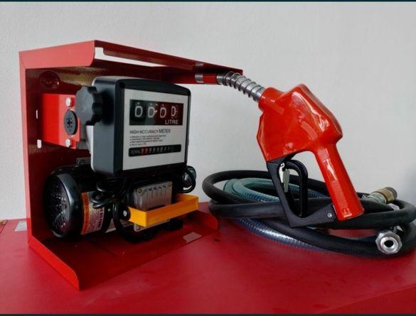 Помпа за гориво и агресивни течности 220В 60Л дебит