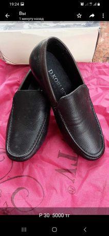 Детская обувь туфли для мальчика