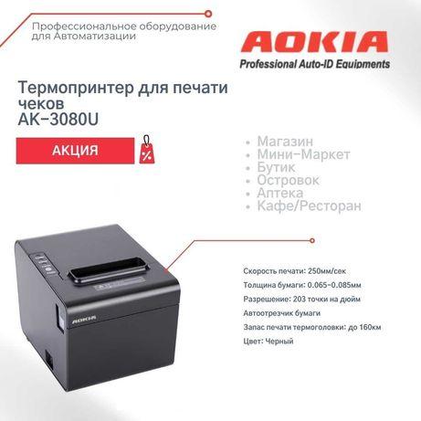 Принтер чеков 80мм 50мм чековый принтер термопринтер чек принтер