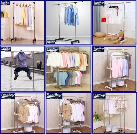 Вешалка для одежды гардеробна до 100кг! От 6500тнг! Самые низкие цены!