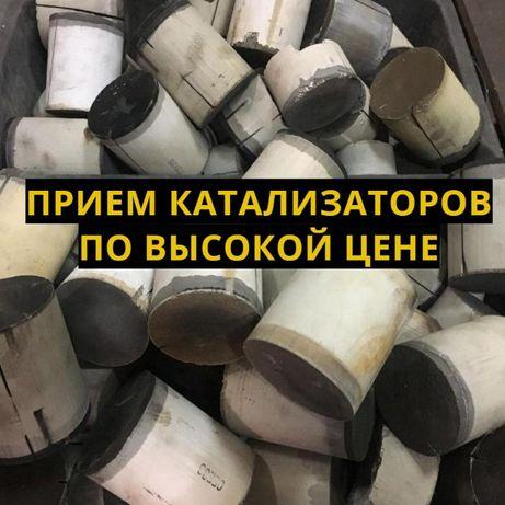 Катализатор, автокатализаор ДОРОГО