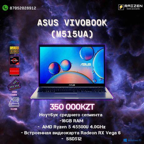 Ноутбук Asus Vivobook