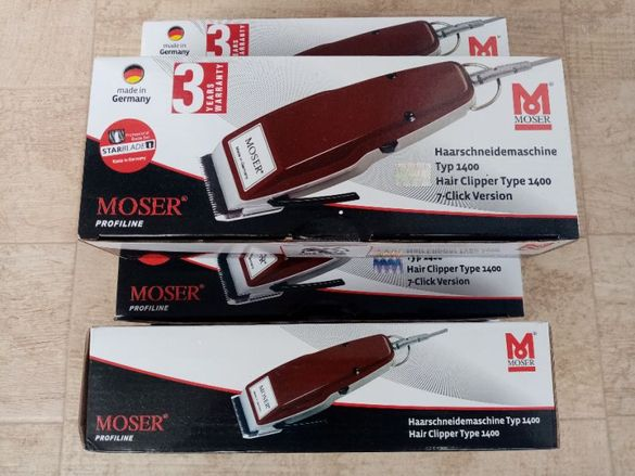 Професионална машинка 'Moser- 1400' - Нови!