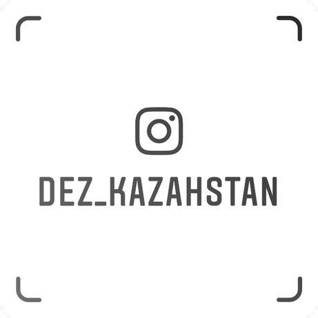 DEZ-Казахстан,Дезинфекция,уничтожение клопов,тараканов.Костанай