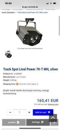 Прожектор за шина Lival made in Finland