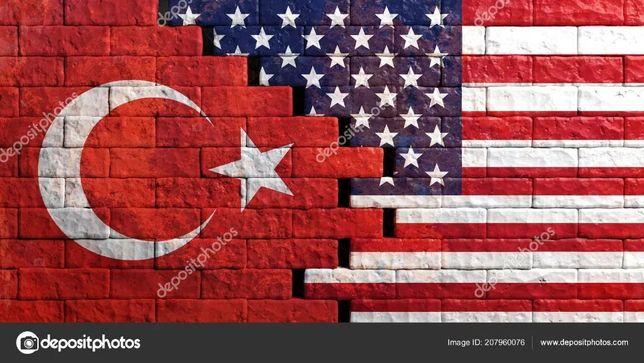 Ускоренное обучение английскому / турецкому / и др языкам