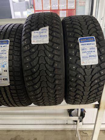 Зимние шины по низким ценам