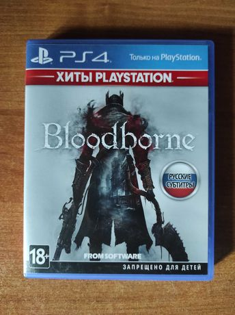 Продам Bloodborne