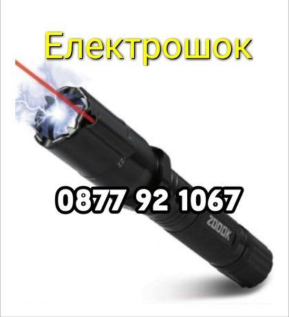 Електрошок с фенер и лазер 3в1 Powerstyle 288, полицейски