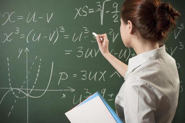 Репетитор по математике .