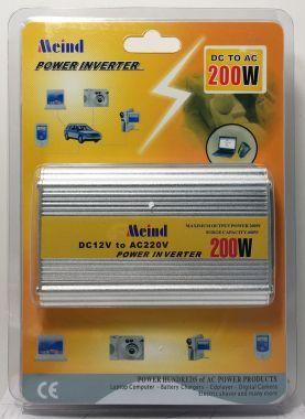 Invertor De Tensiune, 12V → 220V - 200W + 5V, USB