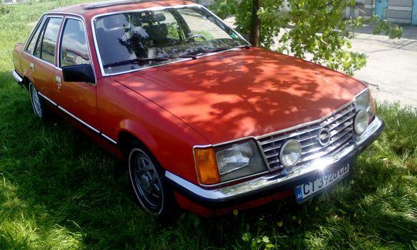 Opel senator 3.0E A1+ 1982 ретро retro