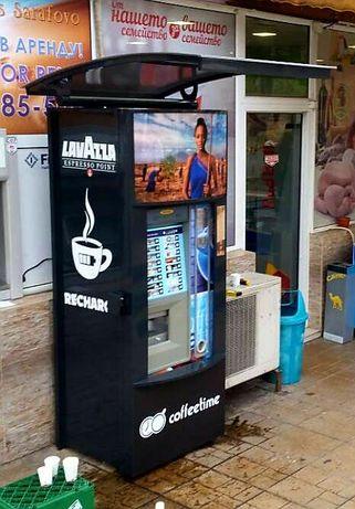 Кутия за кафе автомати