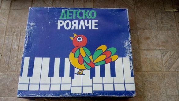 Детско роялче
