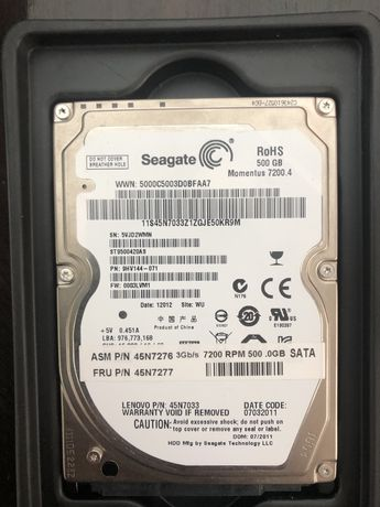 Харт диск 500