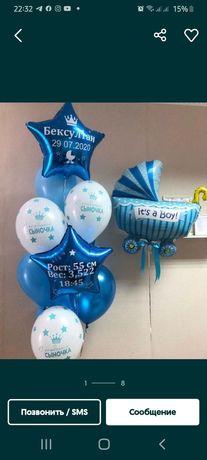 Гелевые шары для день рождения