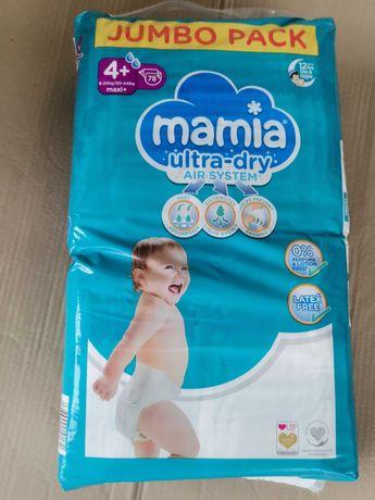 Памперси Mamia, Lupilu, Little angels, Baby dry/ Molfix,Мокри кърп