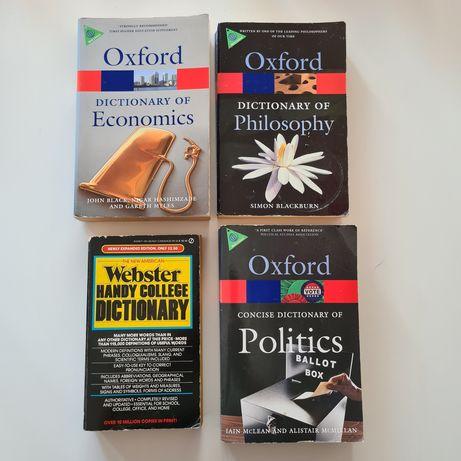 Речници по англ. ез. Oxford (Politics, Economics, Philosophy), Webster
