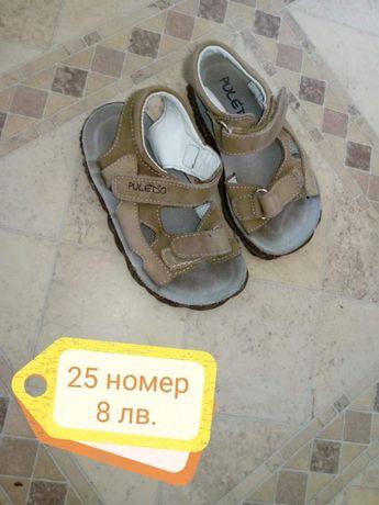 Детски обувки 21, 22, 23 и 25номер