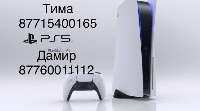 Прокат; Аренда Playstation 5; PS 5; пс 5