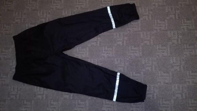 pantaloni fas ( pantaloni ski )