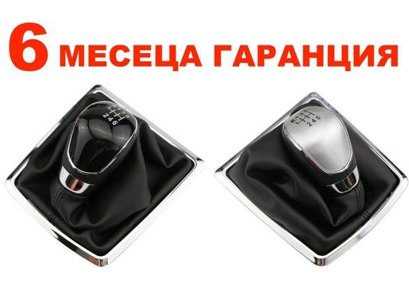 Топка с маншон за скоростен лост Ford Focus/Форд Фокус MK2 -6 скорости