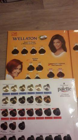 Палитра каталог Wellaton Palette  краски для волос