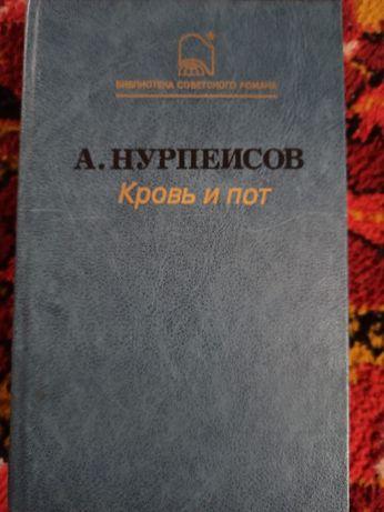 Интересные книги