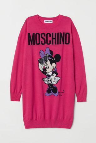 Rochie - pulover Moschino x hm, xs