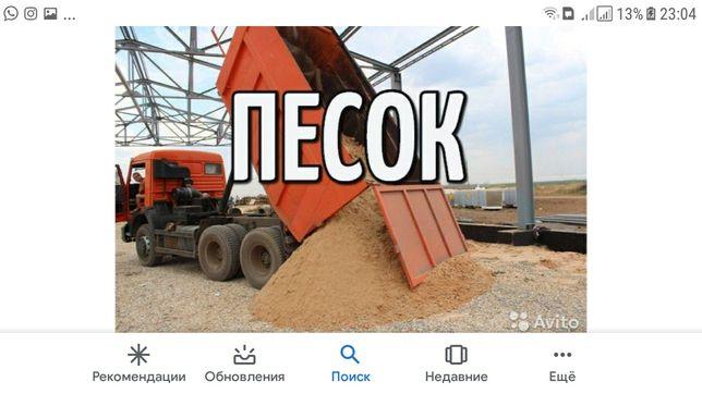 Песок щебень доставка Костанай. есть в мешках песок щебень уголь цеме