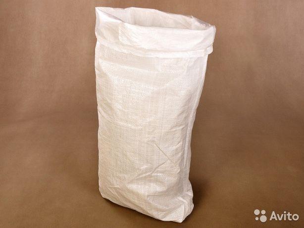 Б/у мешки 50кг из под сахара
