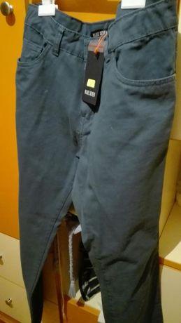 Нова цена! Дамски панталон