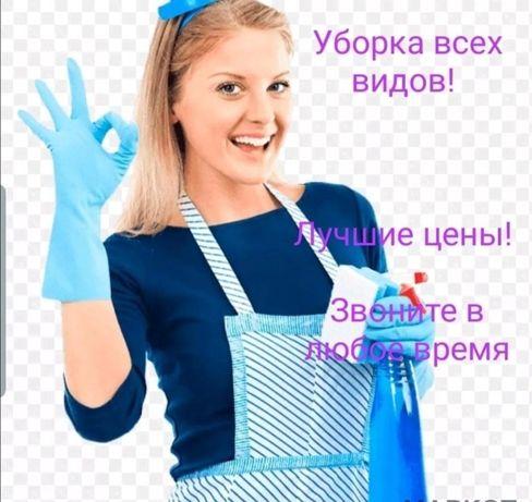 Клиненговая компания Качественные Услуги уборке вашего дома квартиры