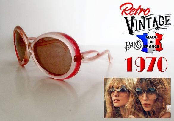 Френски големи слънчеви очила от 1970-те
