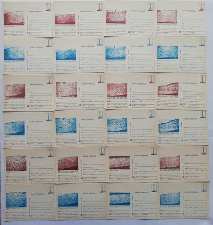 24 CP necirculate intreg postal 1980 Columna lui Traian