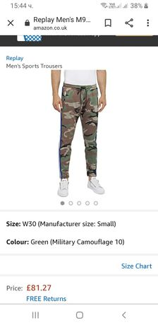 Replay SPORT Trousers MILITARY Camouflage Mens Size M ОРИГИНАЛ! 2019/2