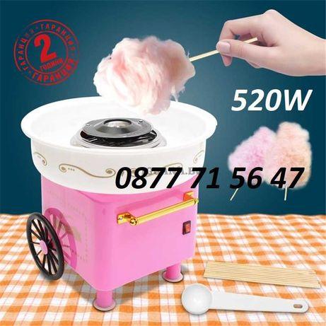 Машина за захарен памук 520W 2г ГАРАНЦИЯ, розова с колелца РЕТРО стил