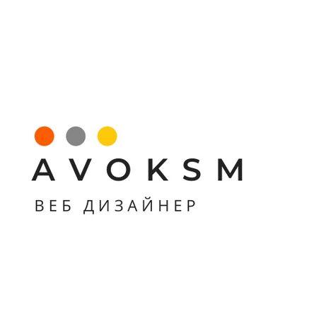 Сайт, логотип, визитка