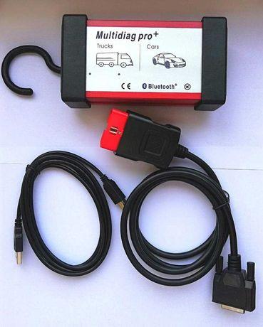 Сканер диагностический мультимарочный MultiDiag Pro+