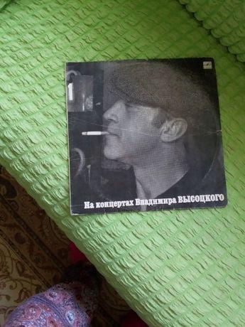 Виниловые пластинки раритет Высоцский